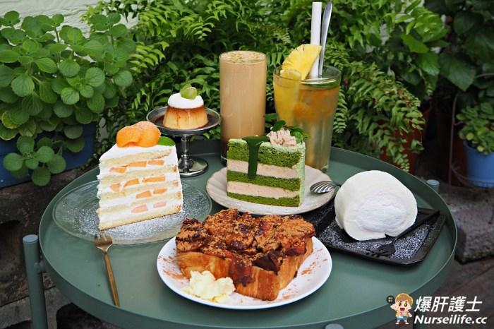 愜意 Pleasant|這家甜點每日不同!藏身天母住宅區的人氣咖啡館
