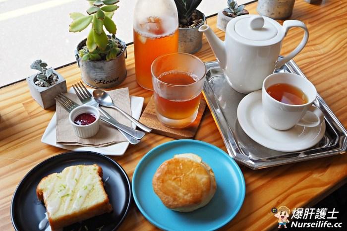 源色紅茶|天母日月潭紅茶專賣店.特選台灣茶與司康的下午茶