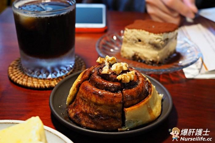 秋山咖啡|天母一進門自動閉嘴的咖啡廳.極適合單身前往享受寧靜時光