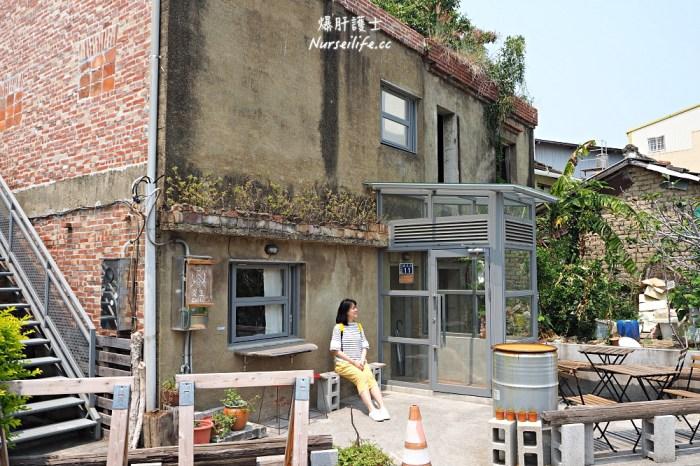 炎生caffe'|彰化廢墟風老宅咖啡館