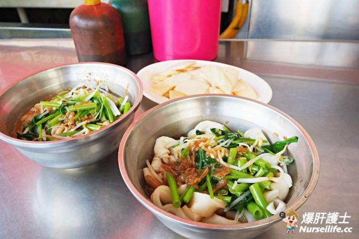 彰化美食》阿輝陽春麵.在地超過30年的小吃店