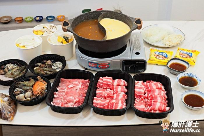 東雛菊風味鍋物|五折防疫套餐殺好大!六人份鍋物不到千元還免費外送!
