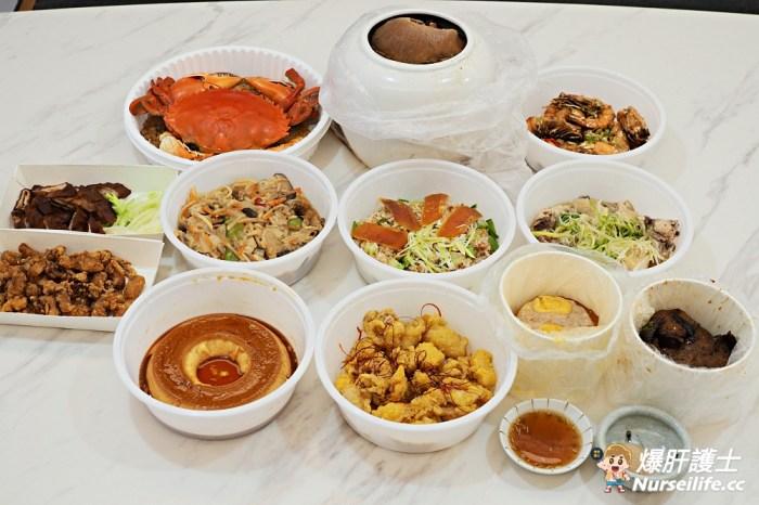 青葉台灣料理|老店經典酒家菜推出64折防疫套餐.外帶美食推薦首選!