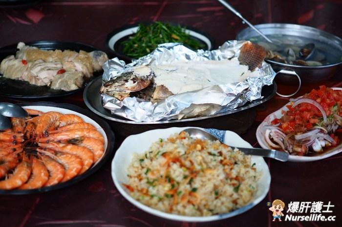 賣魚郎漁夫料理.自家養殖鹽烤台灣鯛無菜單宜蘭美食