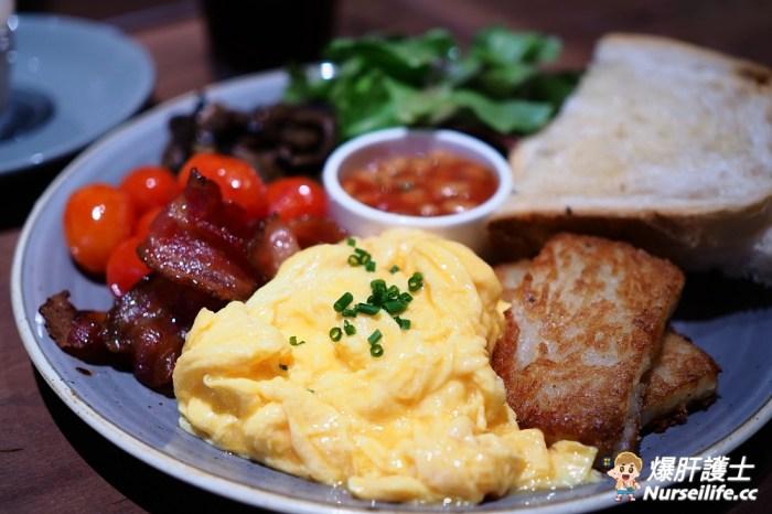 天母早午餐|Supranormal Bakery Cafe.澳式大早餐
