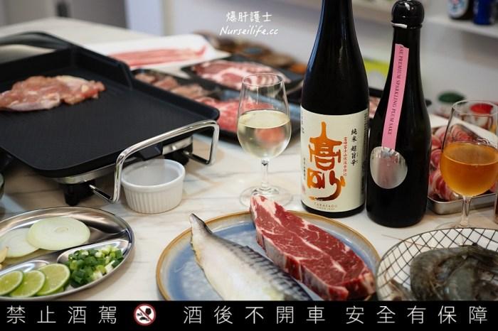 【富士高砂酒造】高砂 純米超旨辛.吃燒肉的最佳搭配清酒