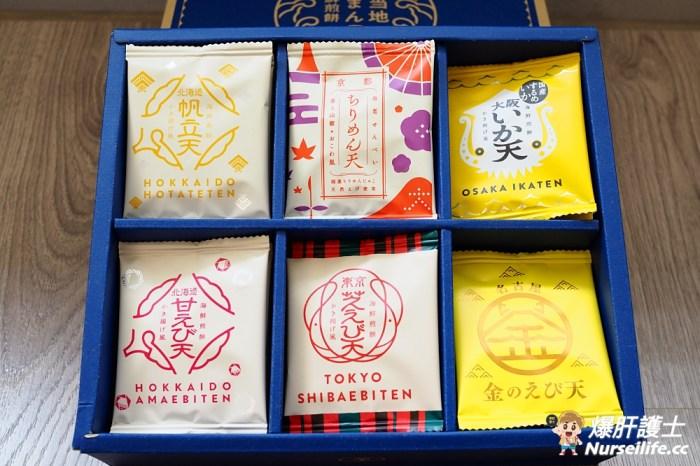 【名古屋伴手禮】坂角總本舖 七隻蝦才做一片!130年老鋪的蝦餅(海老仙貝)