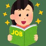 保育士さんのための履歴書 の「趣味・特技」の書き方