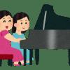 ピアノが苦手だけど保育士の資格を生かせる??