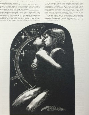 A black and white illustration of Han Solo and Luke Skywalker embracing front to back; Solo's arm is across Skywalker's bare chest.