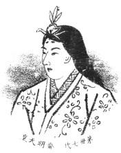 Emperor Kogyoku-Saimei.