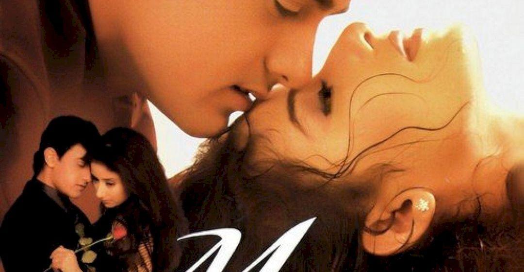 Mann Hindi 1999 Album Art