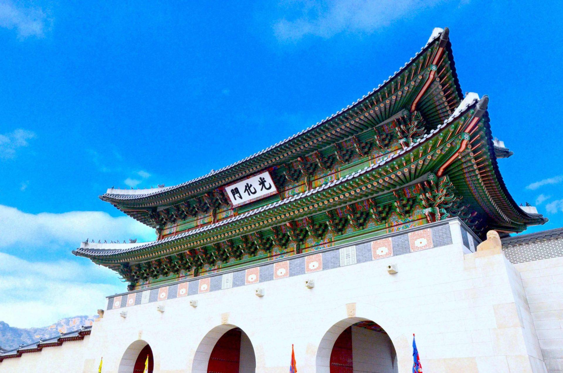 gwanghamun