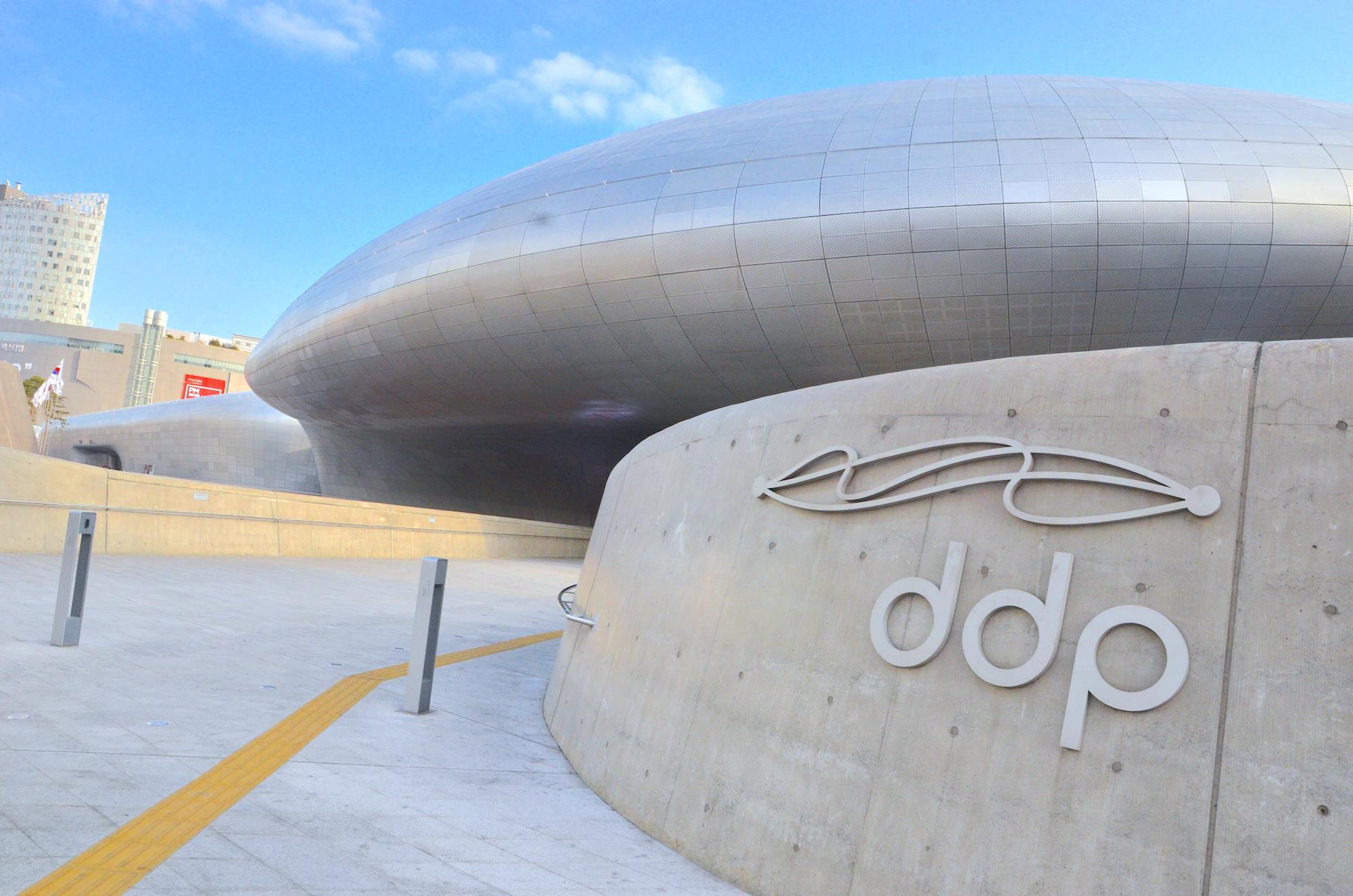 seoul arts museum
