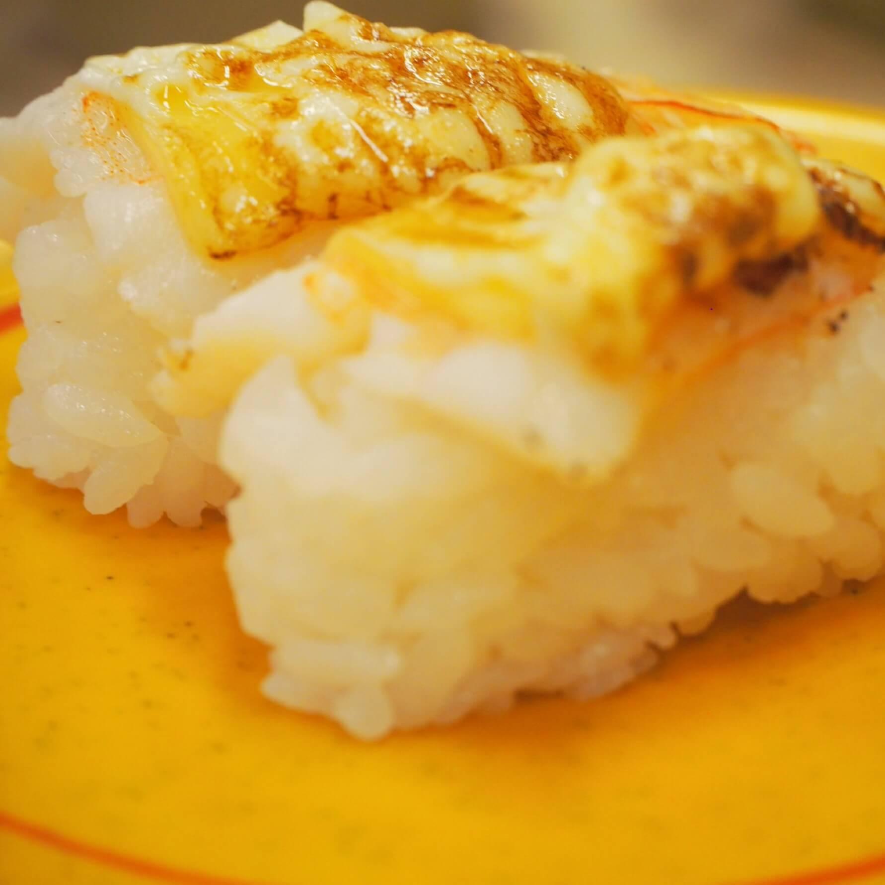 sushiro-ebi-cheese