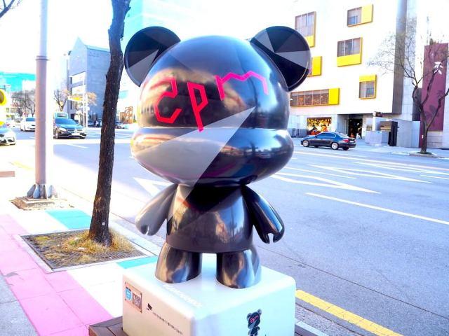2pm-mascot-kstar-road