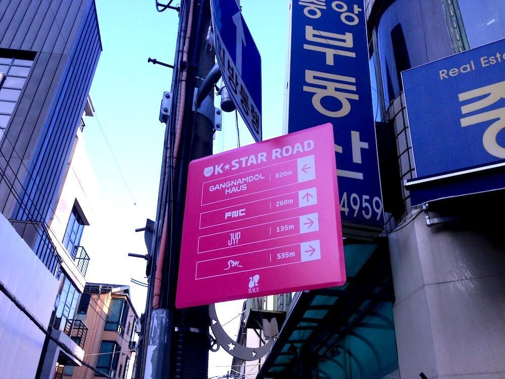 kstar-road-kpop-companies