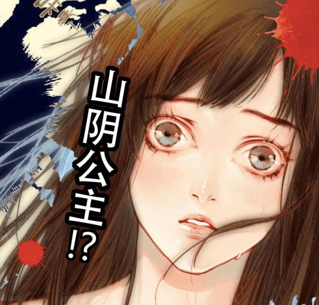 Chinese Manhua based on Novel