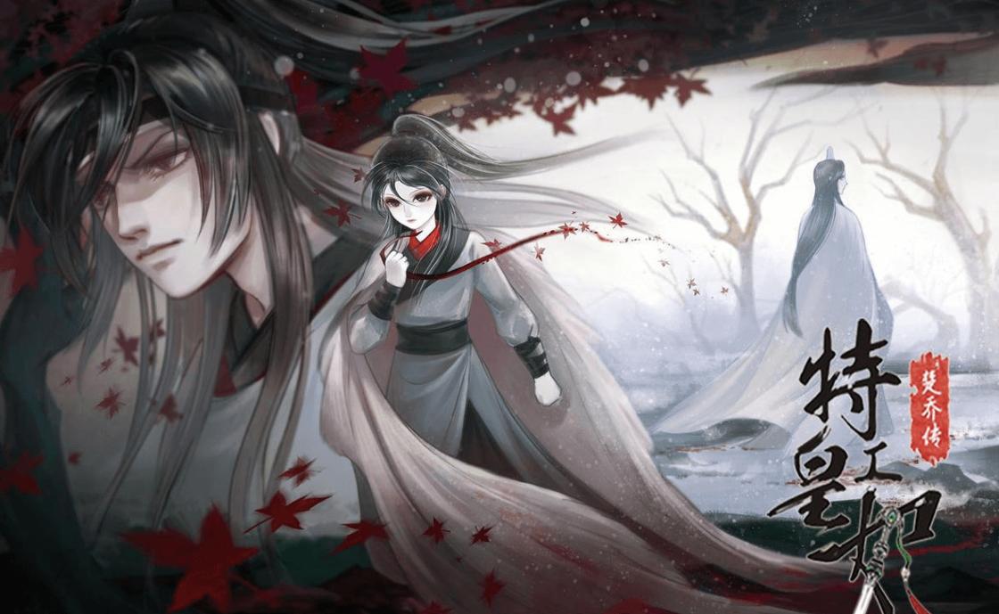 Princess Agents Manhua