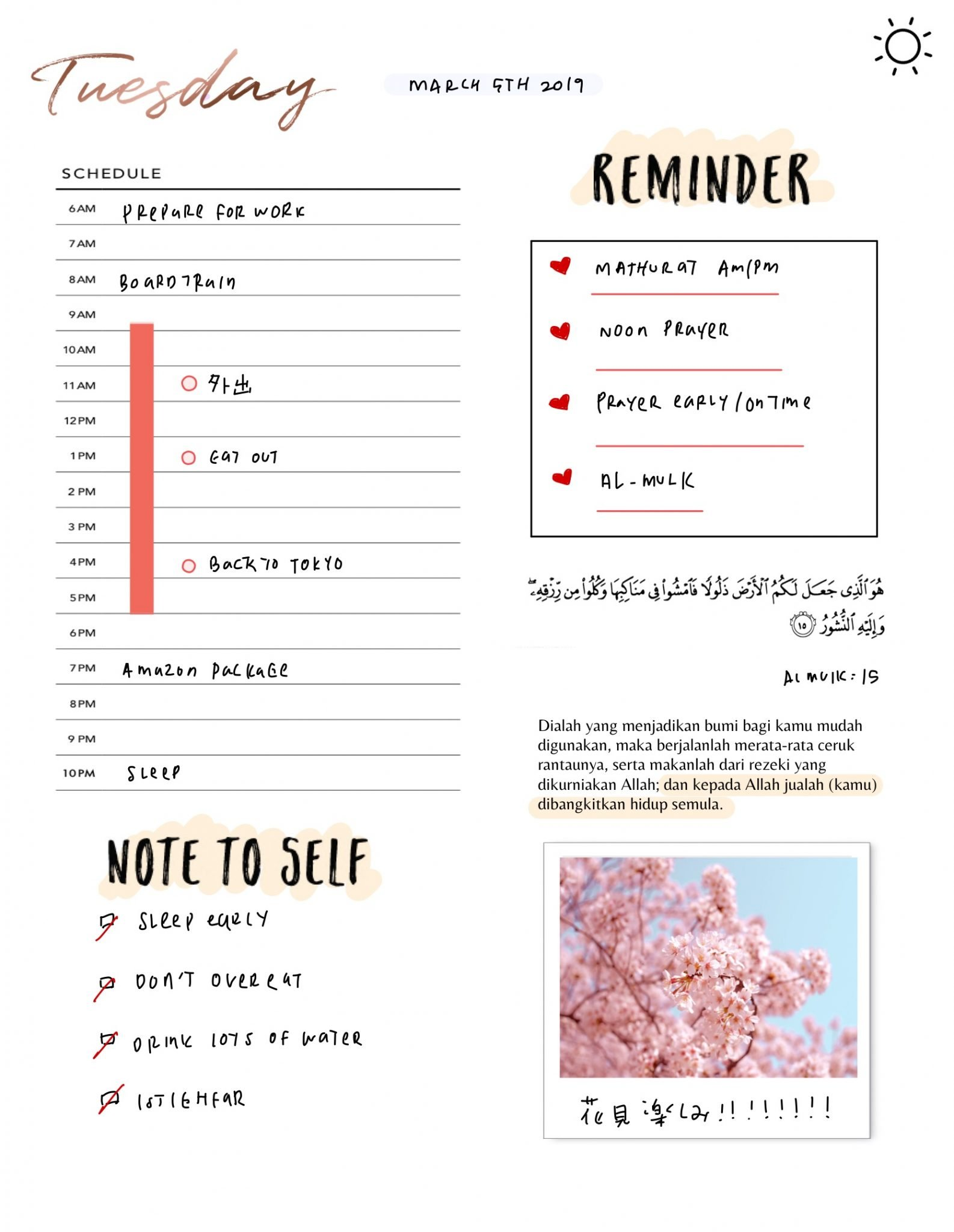 Planner Tuesday