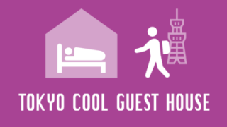 tokyo,cool,guest house