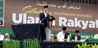 Sambutan presiden Jokowi pada acara Silatnas Ulama dan rakyat. Foto Dok. DPP PKB
