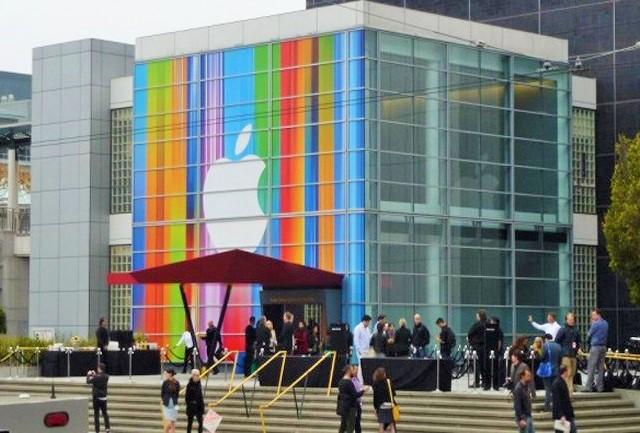Pusat penelitian dan pengembangan atau research and development (R&D) center Apple. Foto: Ilustrasi/Youngsters.id