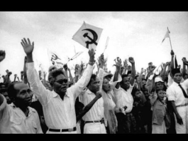 Barisan Rakyat (Bara) ormas PKI/Foto Ilustrasi/Nusantaranews