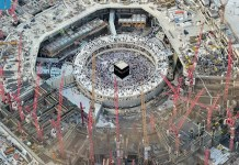 Pembangunan Masjidil Haram/Istimewa