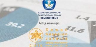 (Cover) Seminar Nasional Kritik Sastra 2017. Foto: NusantaraNews.co