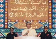 Anton Charliyan Saat Resmikan Mushaf al-Qur'an terbesar di dunia 2013 silam (Foto Istimewa/Nusantaranews.co)