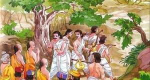 यह है महाभारत की एक अद्भुत कथा – जानिये कलियुग की यह पाँच कड़वी अर्थपूर्ण सच्चाईयाँ , Yeh hai Mahabharat ki ek adbhut katha – jaaniye Kalyug ki yeh paanch kadvi artpooran sachaaiyan