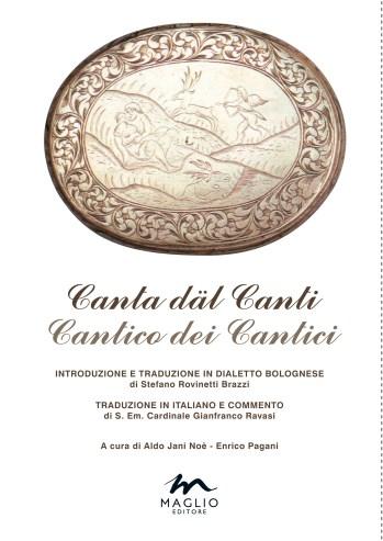 CANTA_DEI_CANTICI-frontespizio