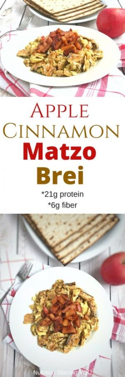 Apple Cinnamon Matzo Brei, a protein packed breakfast or dinner for Passover or any day.