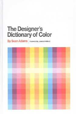 designer's dictionary of color cover