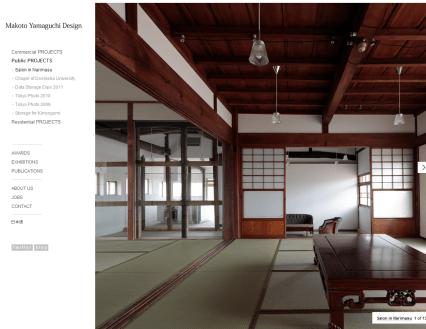 Public Gallery_Categories Makoto Yamaguchi Design