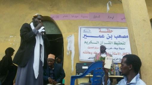 Markaza Ummu Salamaa 4