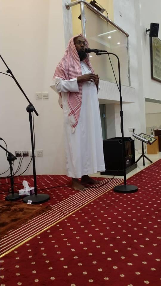 Sheikh Jamal 3