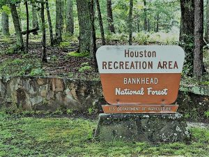 Houston Recreational Area