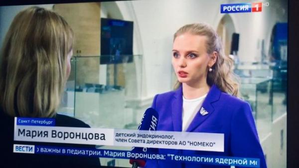 Ученая и инвестор. Как старшая дочь Путина делает первые шаги в бизнесе