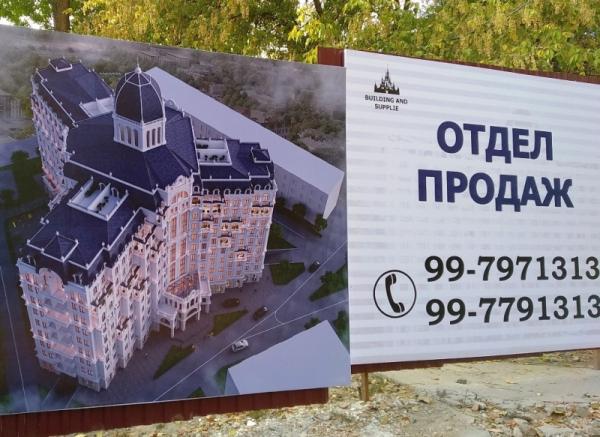 Не частный случай, или Цена двора в жилом районе столицы