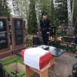 4 мая на аллее Героев липецкого городского кладбища состоялась церемония захоронения