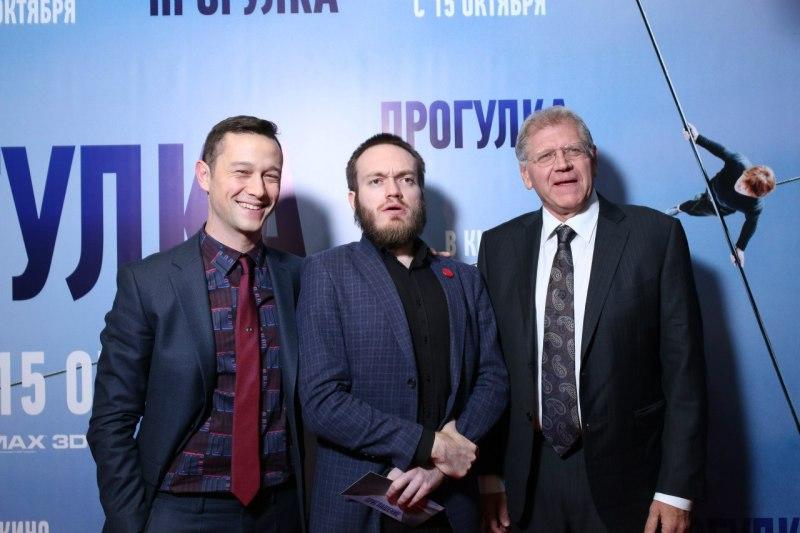 Джозеф Гордон-Левитт, Дмитрий Толкунов и Роберт Земекис