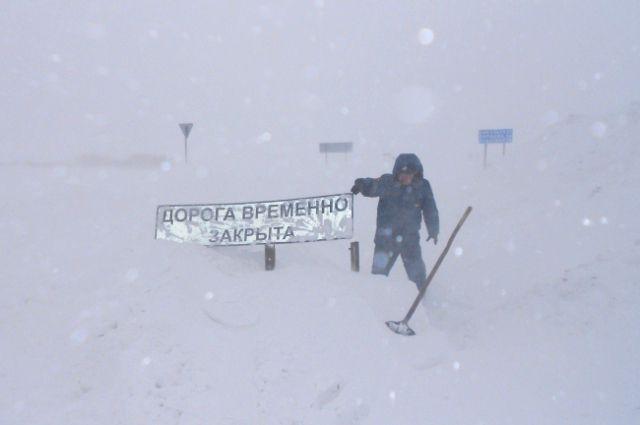 Обращение к президенту оренбуржца попавшего в снежный плен под Медногорском