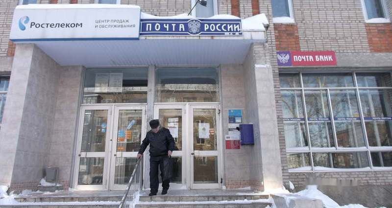 Зарплатный олигарх Страшнов и маленькая почта Медногорска