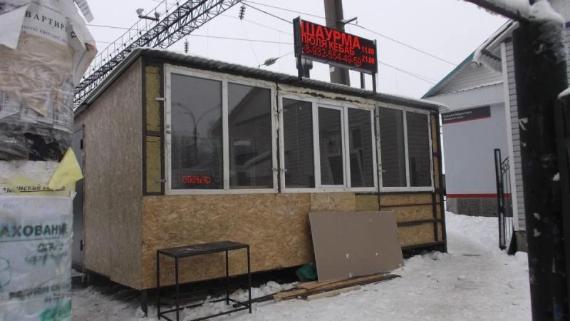 Базар-вокзал — шаурма-меднобад
