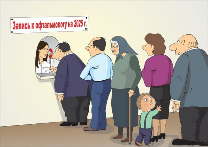 Медецина в Медногорске