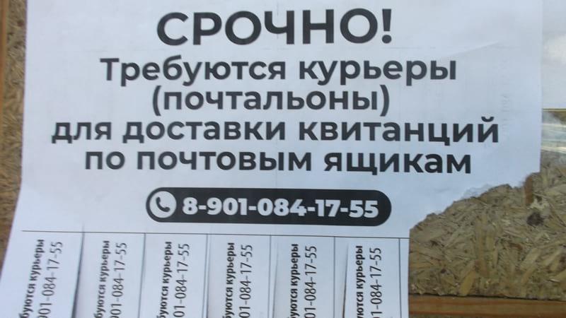 Налетай, не скупись, за рубль с платежкой пробегись