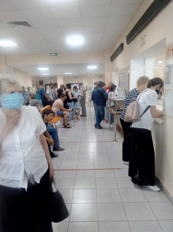 медногорская поликлиника наполнена пациентами