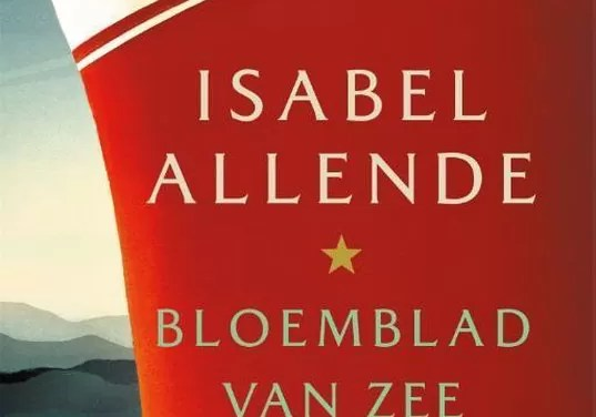 Isabel Allende – Bloemblad van zee